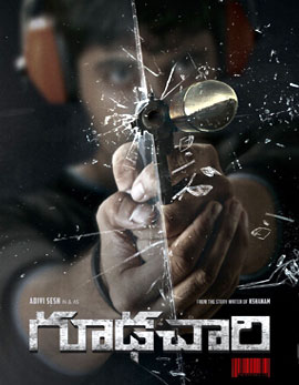 Goodachari Movie Review, Rating, Story, Cast and Crew