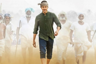 Mahesh's Maharshi Pre-Release Event News